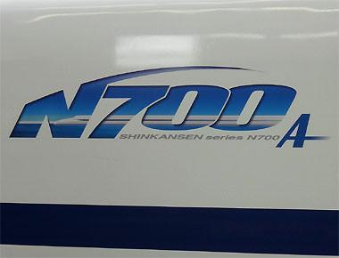 N700 X編成