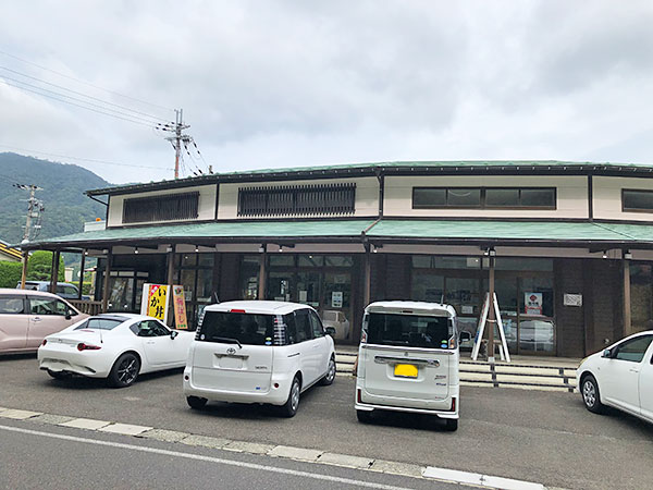 福井 県 ドライブ イン よしだ